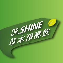DR.SHINE草本淨酵飲