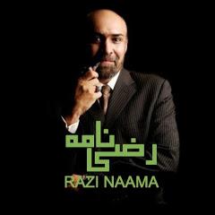 Razi Naama