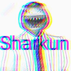 BW所属の SHARKun