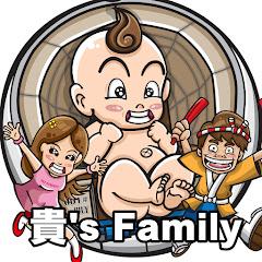 蔡桃貴 蔡阿嘎二伯's Family