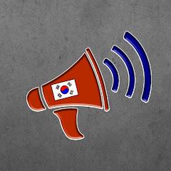 광화문 뉴스