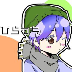 ひらっち【HIRATTI's GAMEchannel】