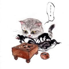 貓劍客圍棋道場