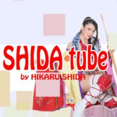 SHIDAtube by HIKARU SHIDA