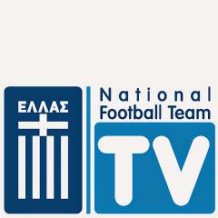 ΕΛΛΑΣ Εθνική Ομάδα Ποδοσφαίρου (Greece National Football Team)