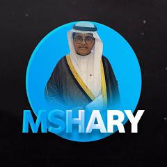 مشاري \ MSHARY