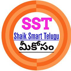 Shaik Smart Telugu