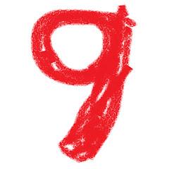 ぽ9-舞台創造科のチャンネル