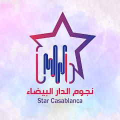Star Casablanca | نجوم الدار البيضاء