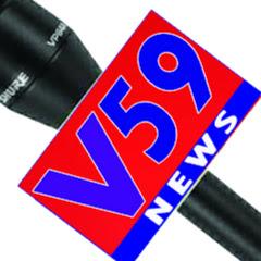 V59 NEWS
