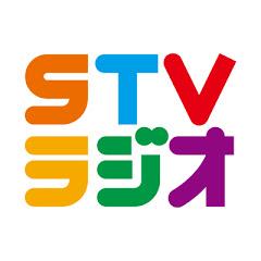 STVラジオ 公式チャンネル