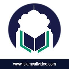 Islam Call