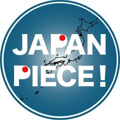 JAPAN PIECE