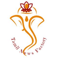Tamil news factory
