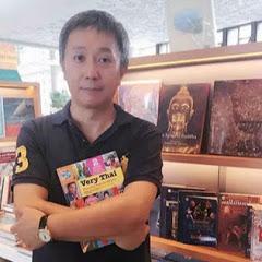 曼谷客昆哥