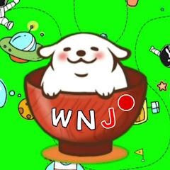World News Japan