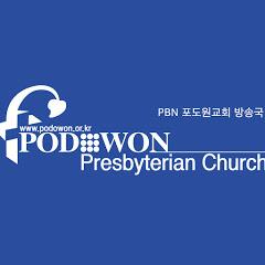 포도원교회
