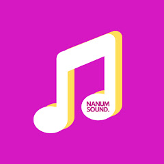 나눔뮤직 Nanum Sound