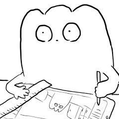もちぎ【ネチコヤンとゲイ作家】