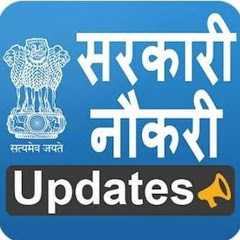 Online Govt Jobs Portal