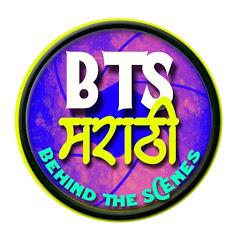 Bts Marathi
