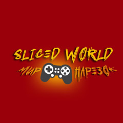 Sliced World