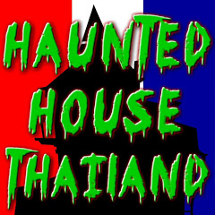 Haunted House Thailand - เพลง เด็ก อนุบาล
