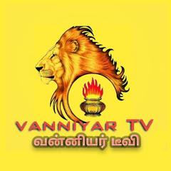 Vanniyar TV வன்னியர் டீவி