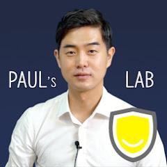 폴연구소 심리게임