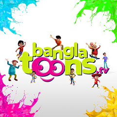 BanglaToons