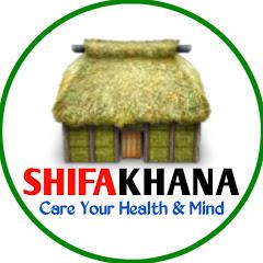 Shifakhana