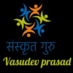 Dr. Vasudev Prasad