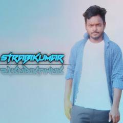 STRabikumar Music & videos