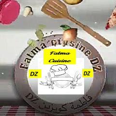 Fatma cuisine DzDz فاطمة كويزين