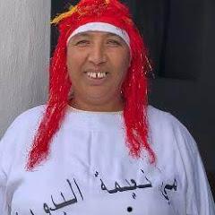 مي نعيمة البدوية