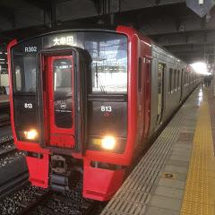 813鉄道ch