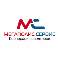 Мегаполис-Сервис - Корпорация риелторов