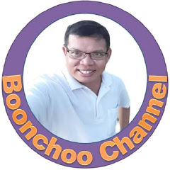 Boonchoo Channel เกษตรสร้างสุข ด้วยวิถีพอเพียง