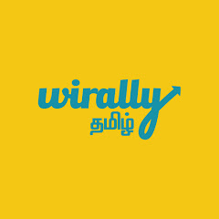 Wirally Tamil