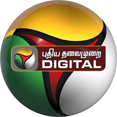 PT Digital