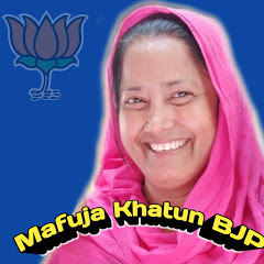 Mafuja Khatun BJP