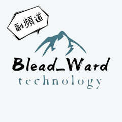 Blead_Ward的副頻道