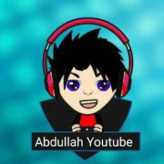عبدالله يوتيوب
