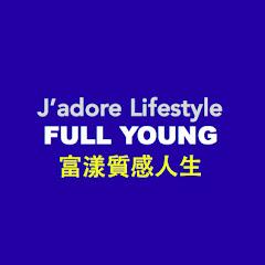 FULL YOUNG富漾質感人生