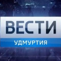 Удмуртия24