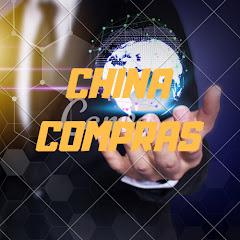 China Compras