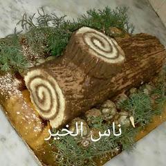 طبخة وتدبيرة من مطبخ ناس الخير