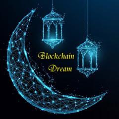 Blockchain Dream