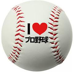 キッタプロ野球研究所
