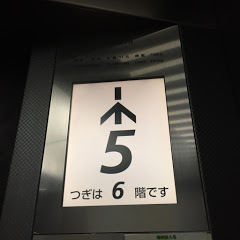 Elevator&TrainChannel 743